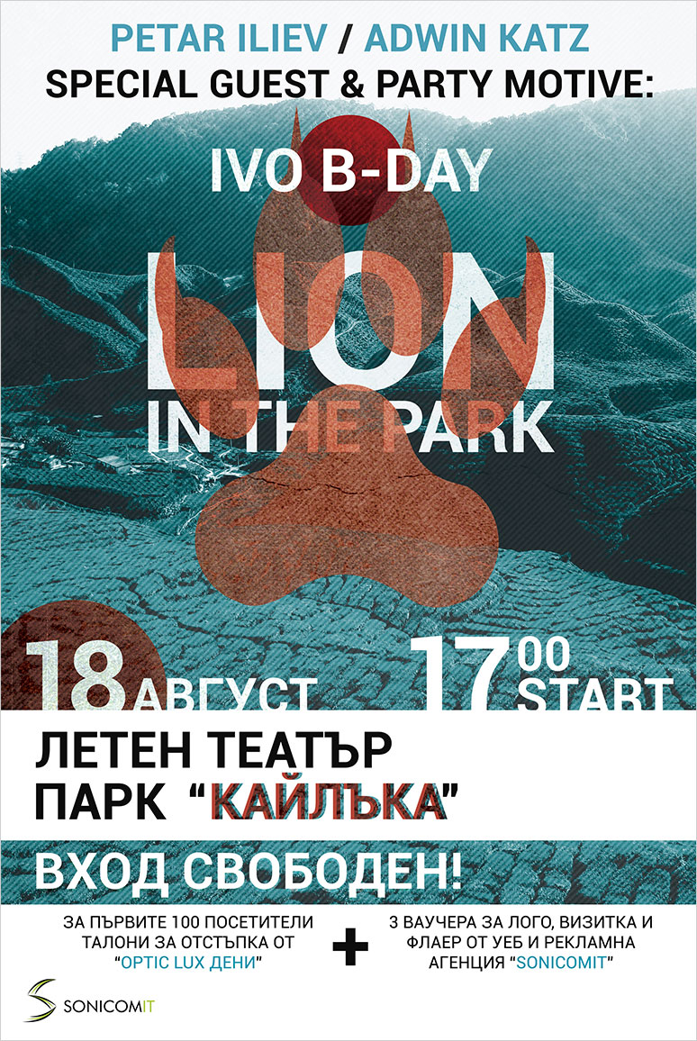 Lion in the park project