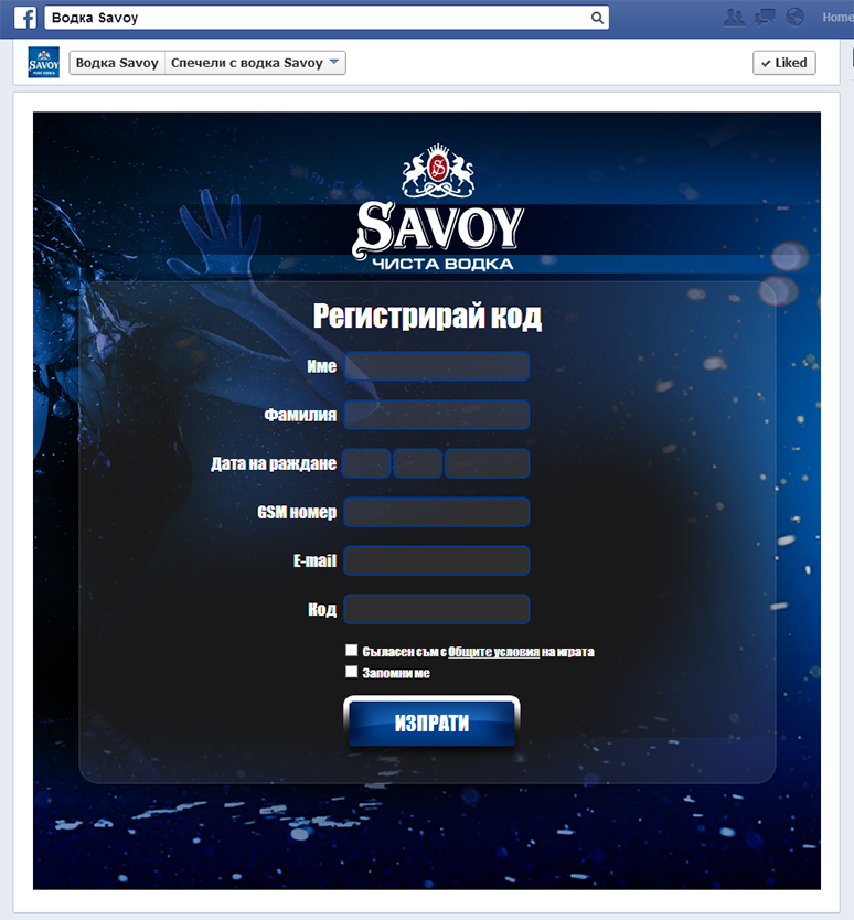 savoy vodka